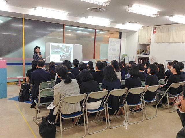 聖心女子学院初等科講演会の様子[6月28日|川崎ルフロン校 ...